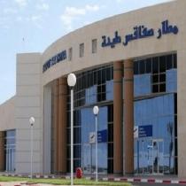 Location voiture à l'aéroport de Sfax